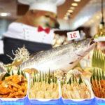 Very Very Good One Pound Fish 🐟